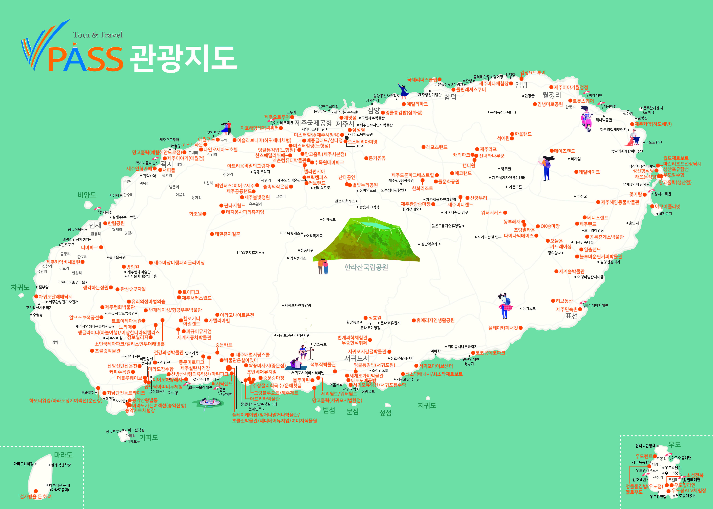 제주관광지도.jpg